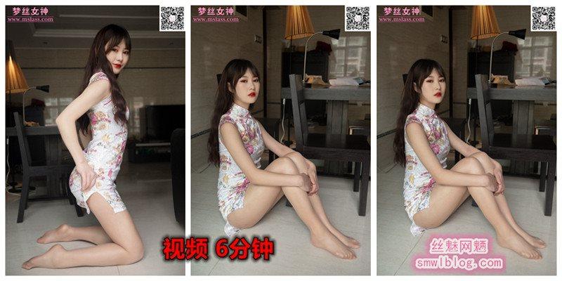 [MSLASS梦丝女神]2019.12.25 小唐嫣旗袍[1V/446M]